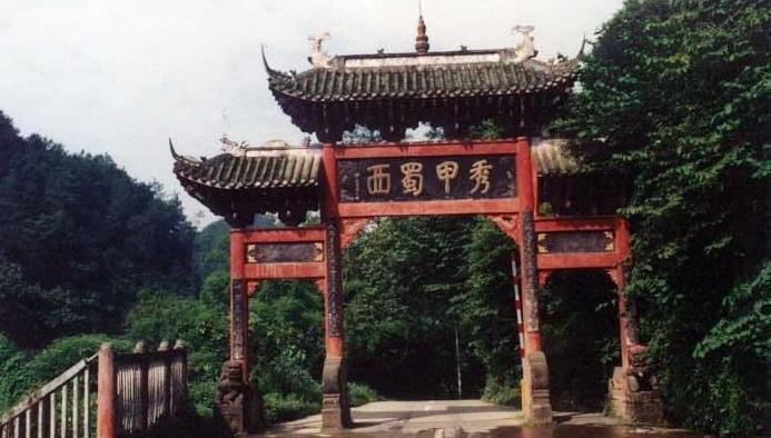 成都蒲江朝阳湖风景名胜区