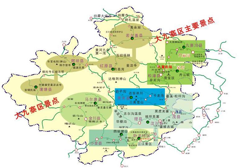 阿坝州景点地图(总汇)大九寨区景点-四川成都中国青年
